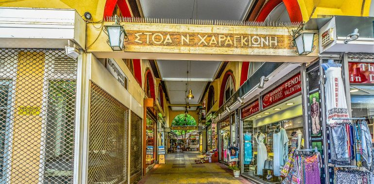 athenes-ville